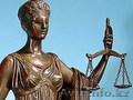 юридические услуги. возврат долгов. трудовые споры