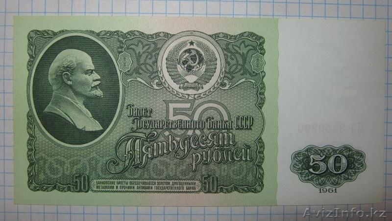 Антиквариат деньги бумажные монеты царствования николая второго