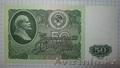Бумажные деньги  СССР в банковских упаковках, дорого!!
