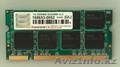 Продам память  для ноутбука DDR400 1 Gb  Transcend