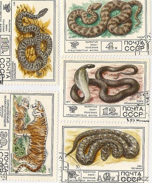 Чехословацкие марки 1 рубль 1723 года
