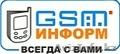 Ищем дилеров в Петропавловске для открытия SMS-центра