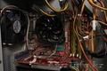компьютер Intel Pentium 4, Объявление #874496