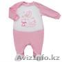 интернет магазин .одежда для новорожденных