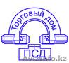 Производство и продажа деталей трубопровода и запорной арматуры Торговый дом ПСД