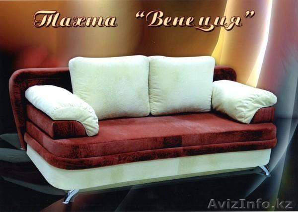 мягкая мебель в петропавловске казахстан фото цены