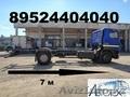 Камаз Газ 3309 Газ 3307 Удлинение Маз 4371 зубренок Зил 5301 бычок