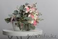 Доставка цветов и букетов в Петропавловске