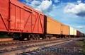 Универсальные перевозки экспорта из Казахстана в Европу
