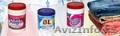House cleaninG, Приглашает к сотрудничеству по бытовой химии. Петропавловск - Изображение #3, Объявление #1636219